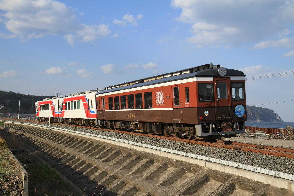 三陸 鉄道